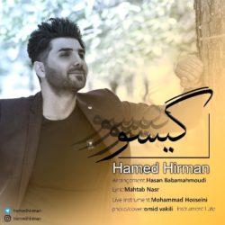 Hamed Hirman - Gisoo