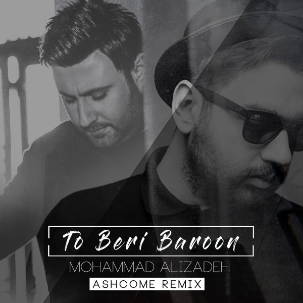 Mohammad Alizadeh - To Beri Baroon ( Ashcome Remix )