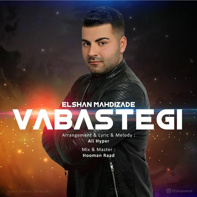 Elshan Mehdizade - Vabastegi
