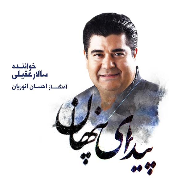 Salar Aghili - Shab