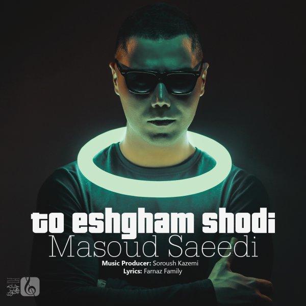 Masoud Saeedi - To Eshgham Shodi