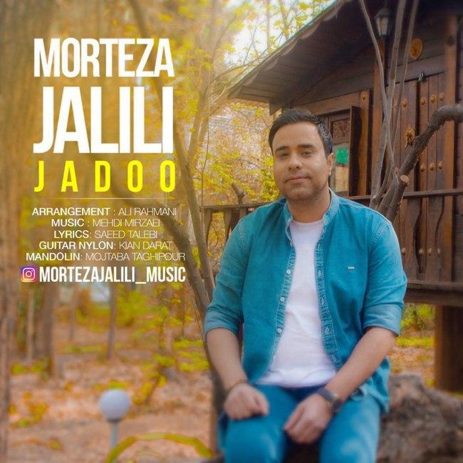 Morteza Jalili - Jadoo
