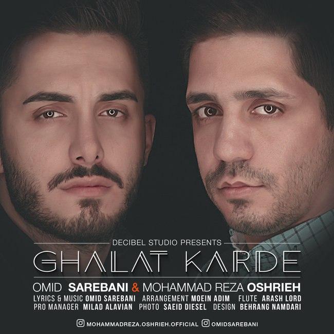 Omid Sarebani & Mohammadreza Oshrieh - Ghalat Karde