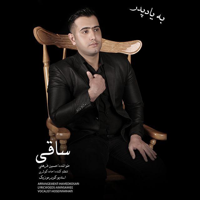 Hossein Farhati - Saghi