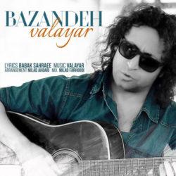 Valayar - Bazandeh