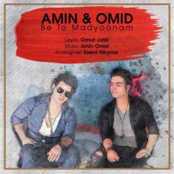 Amin & Omid - Be To Madyoonam