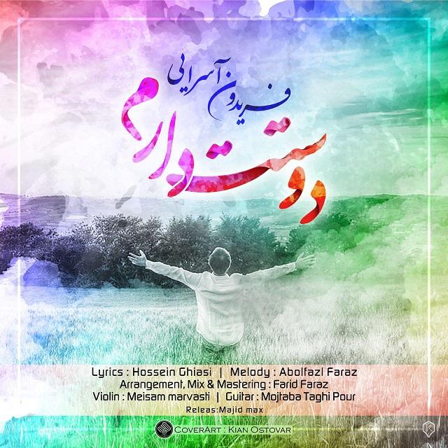 Fereydoun Asraei - Dostat Daram