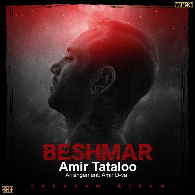 Amir Tataloo - Beshmar