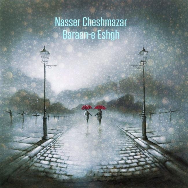 Naser Cheshmazar - Entezar