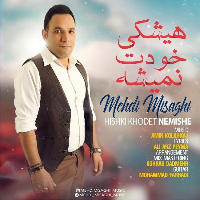 Mehdi Misaghi - Hichki Khodet Nemishe