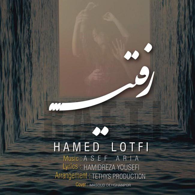 Hamed Lotfi - Rafti