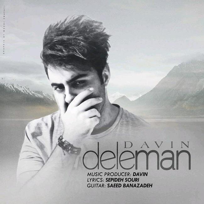 Davin - Dele Man