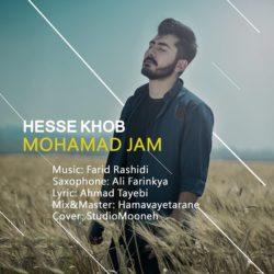Mohammad Jam - Hesse Khoob