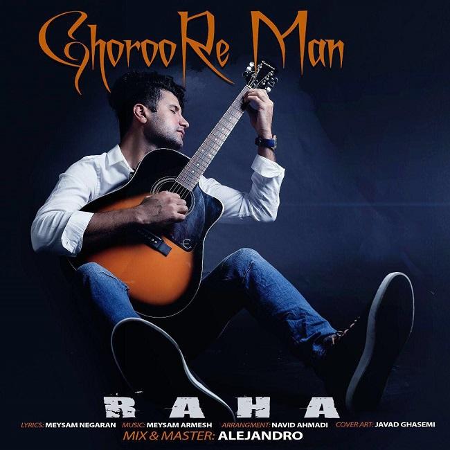Raha - Ghoroore Man