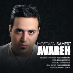 Mostafa Sameri - Avareh