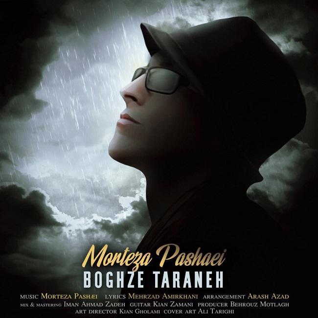 Morteza Pashaei - Boghze Taraneh