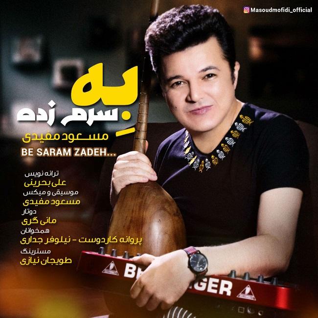 Masoud Mofidi - Be Saram Zadeh