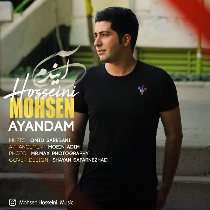 Mohsen Hosseini - Ayandam