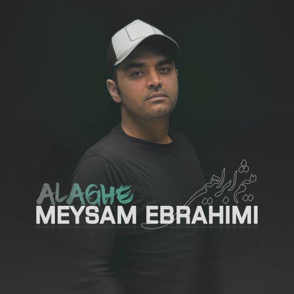 Meysam Ebrahimi - Alaghe