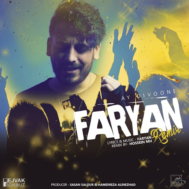 Faryan - Ay Divoone ( Hossein MH Remix )