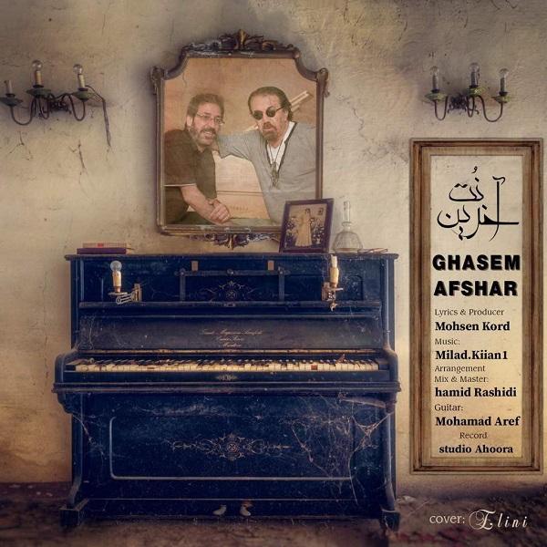 Ghasem Afshar - Akharin Not