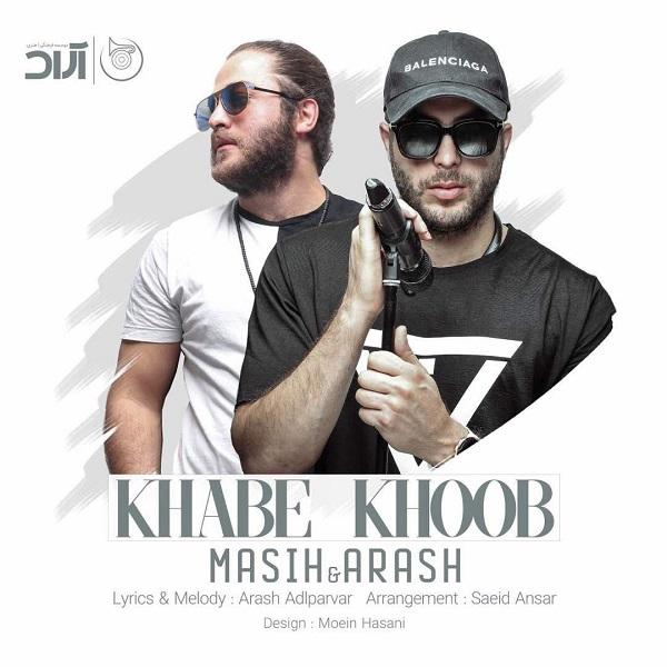 Masih & Arash AP - Khabe Khoob