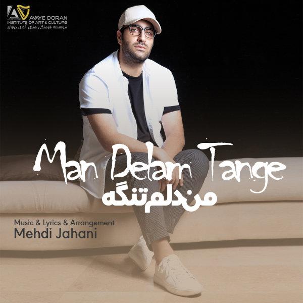 Mehdi Jahani - Man Delam Tange