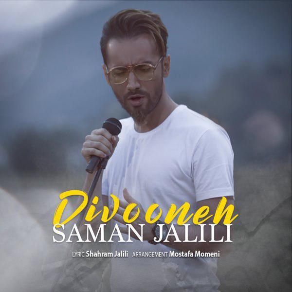 Saman Jalili - Divooneh