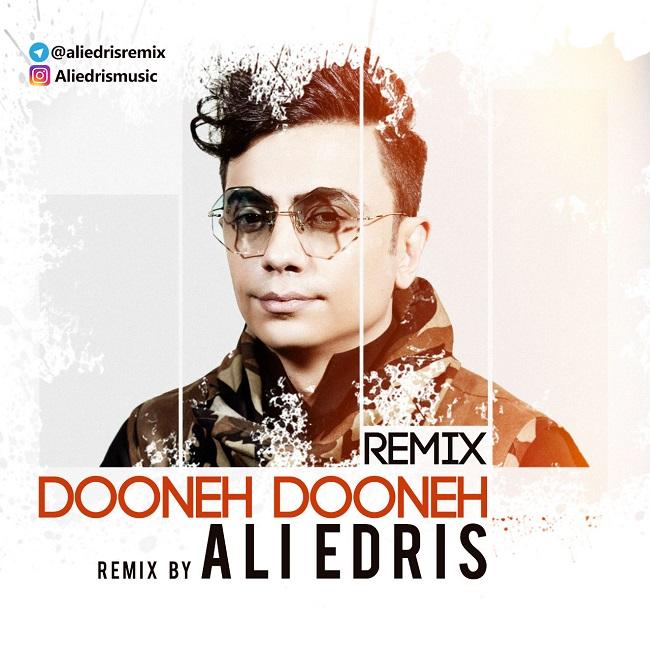 Mohsen Ebrahimzadeh - Dooneh Dooneh ( Ali Edris Remix )