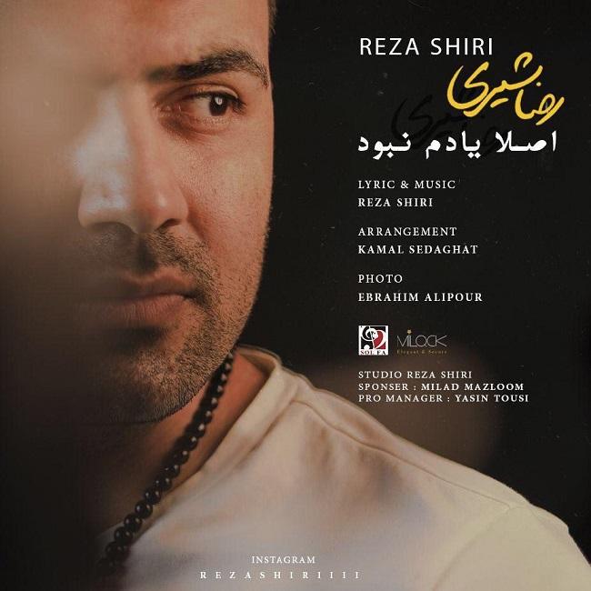 Reza Shiri - Aslan Yadam Nabood
