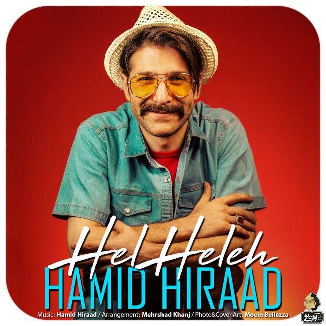 Hamid Hiraad - Hel Hele