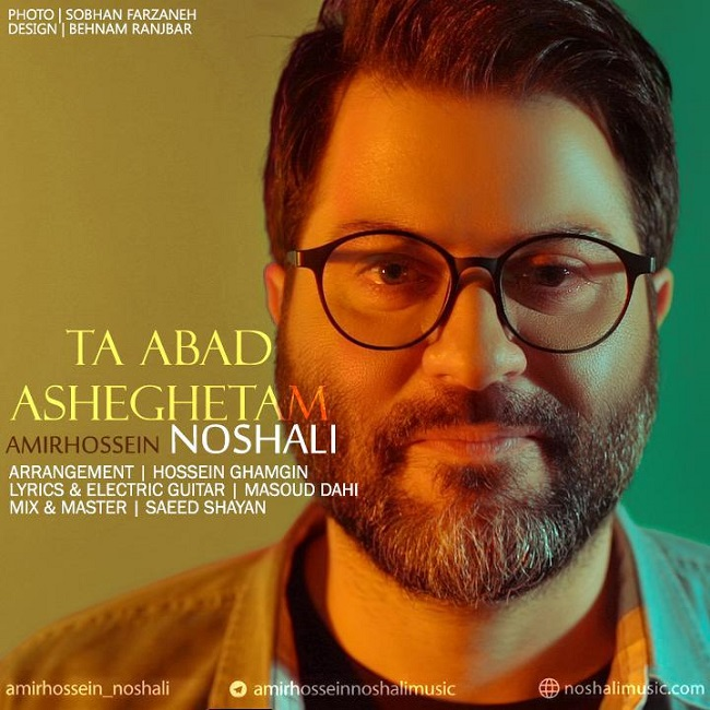 Amirhossein Noshali - Ta Abad Asheghetam