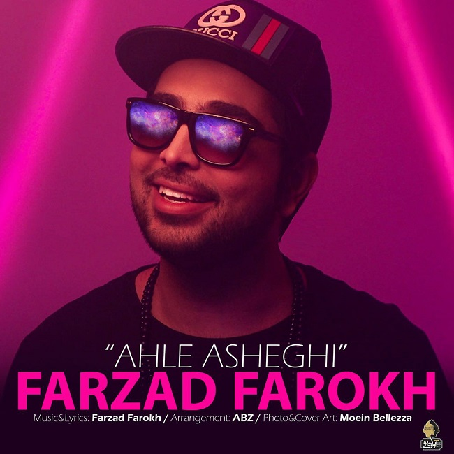 Farzad Farokh - Ahle Asheghi