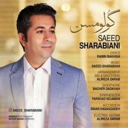Saeed Sharabiani - Gulumsan