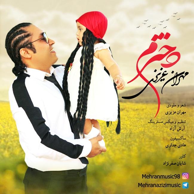 Mehran Azizi - Dokhtaram