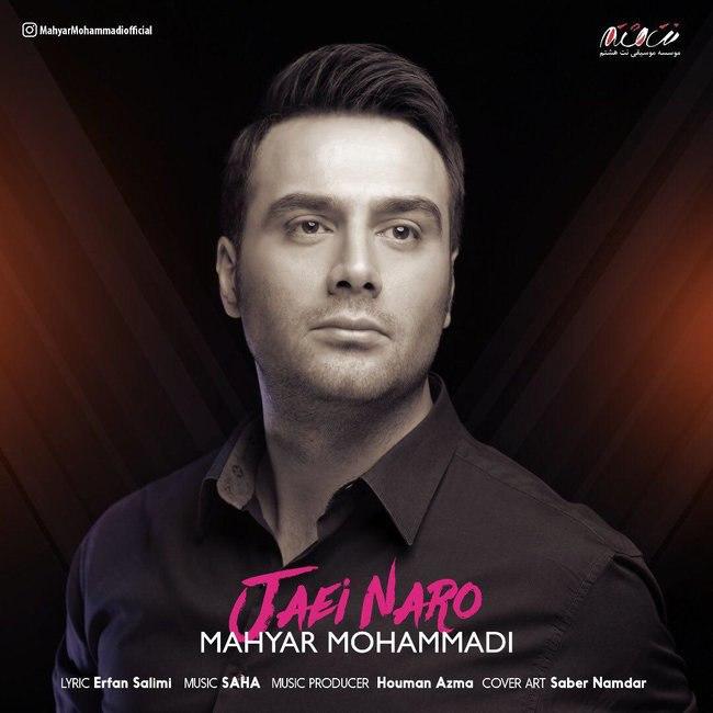 Mahyar Mohammadi - Jaei Naro