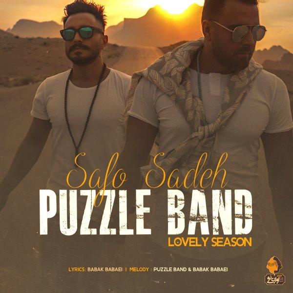 Puzzle Band - Safo Sadeh