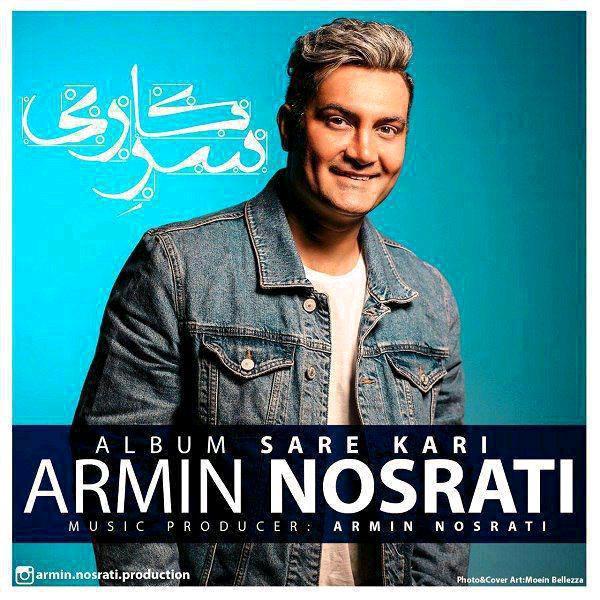 Armin Nosrati - Jav Dare Faz Mide