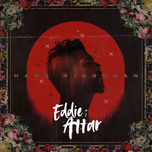 Eddie Attar - Mano To Nadarim