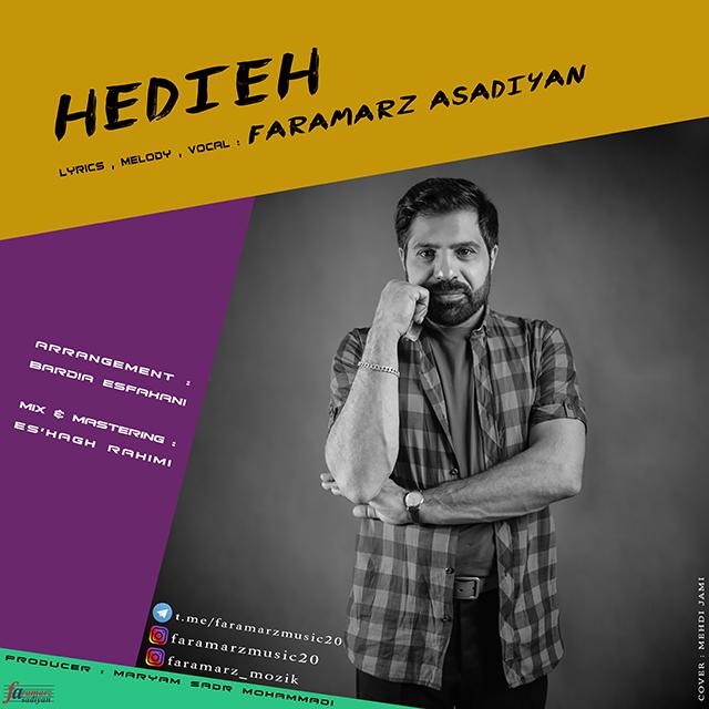 Faramarz Asadiyan - Hediyeh