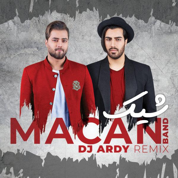 Macan Band - Shik ( DJ Ardy Remix )