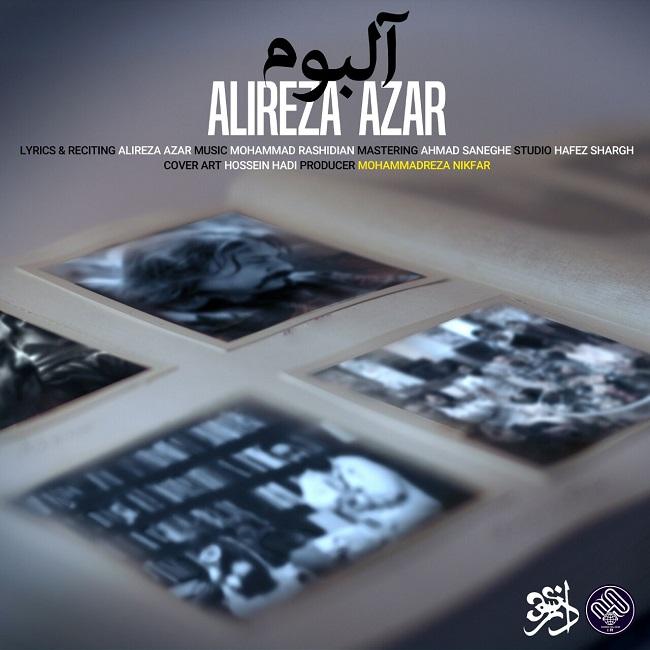 Alireza Azar - Album
