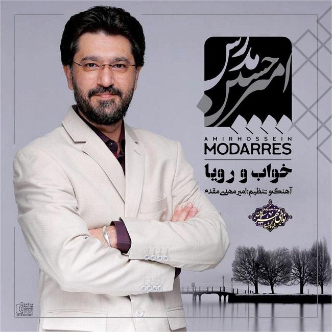 Amir Hossein Modarres - Khabo Roya
