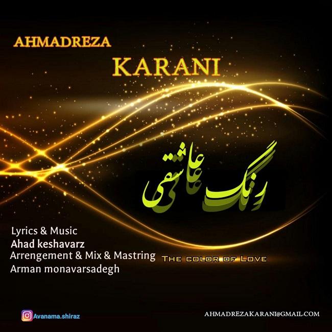 Ahmadreza Karani - Range Asheghi