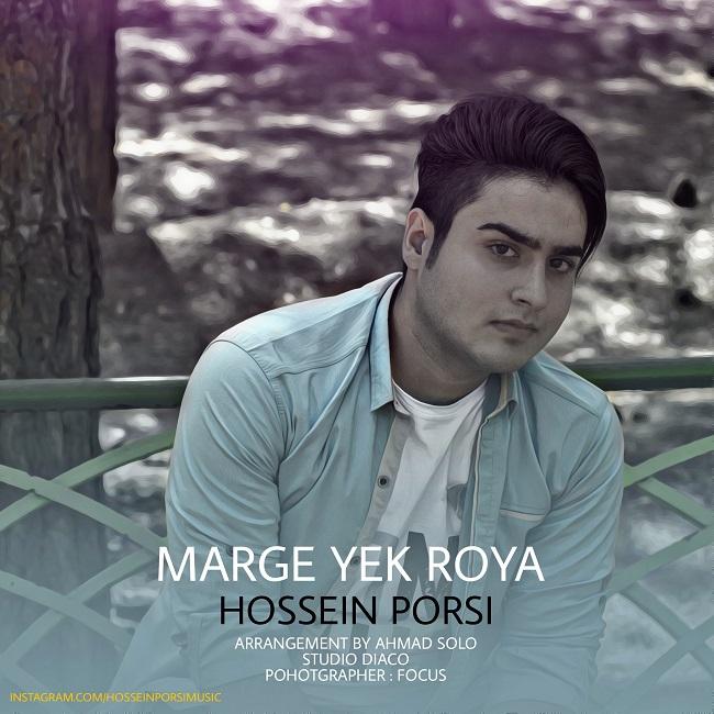 Hossein Porsi - Marge Yek Roya