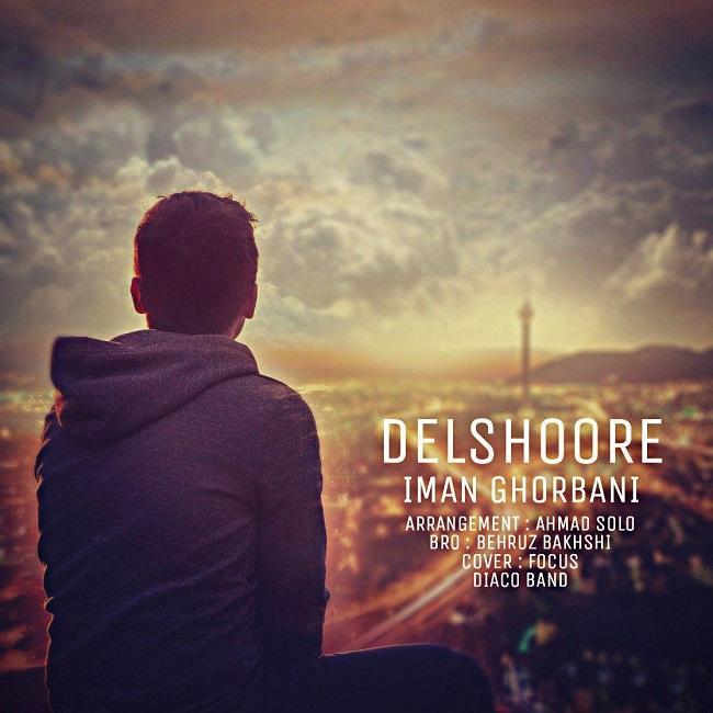 Iman Ghorbani - Delshoore