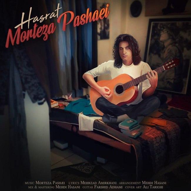 Morteza Pashaei - Hasrat