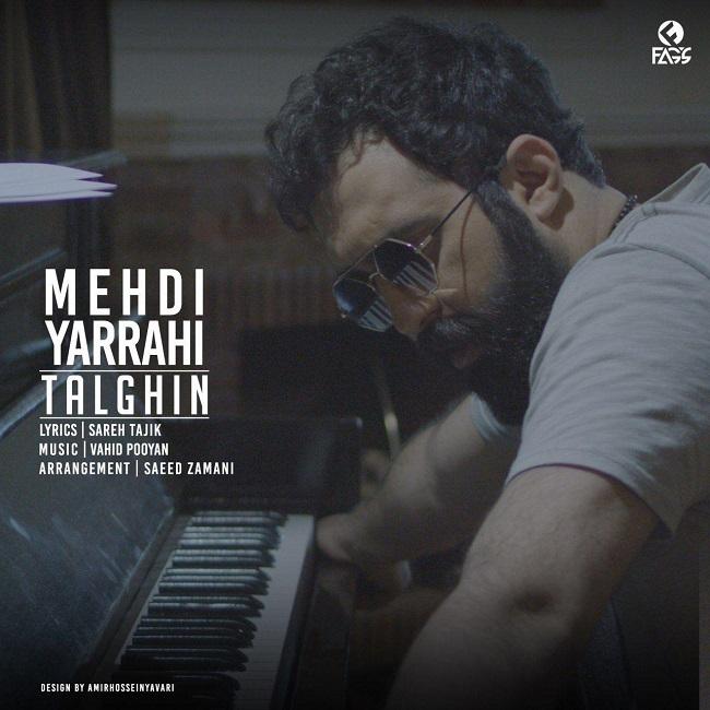 Mehdi Yarrahi - Talghin