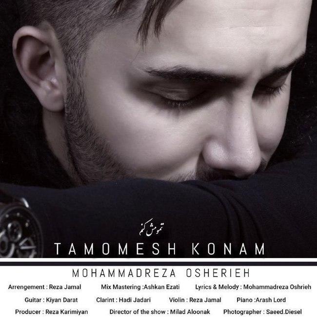 Mohammad Reza Oshrieh - Tamoomesh Konam