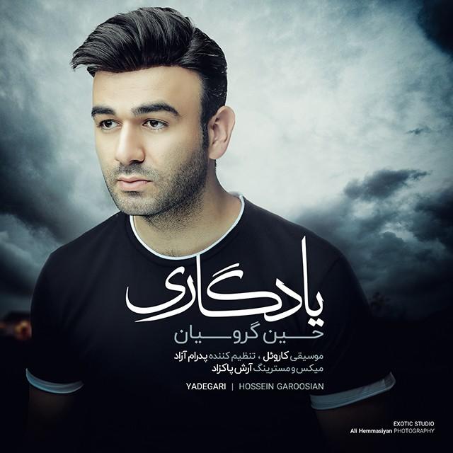 Hossein Garoosian - Yadegari